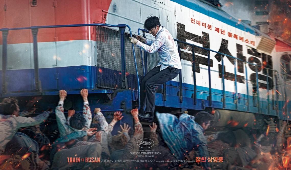 Train to Busan.jpeg